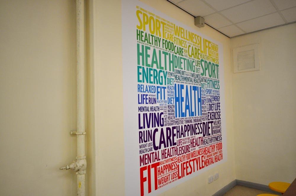 Digitally printed word art for a school wall